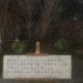 【半月傾向】生まれ変わるんじゃない、復活するんです。(by カリスマ神父)